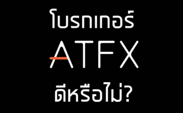 Cover ATFX